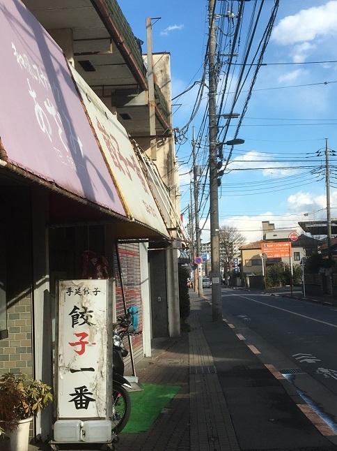 gyoza-ichiban12.jpg