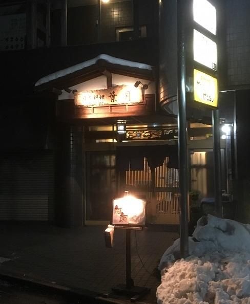haduki3-11.jpg