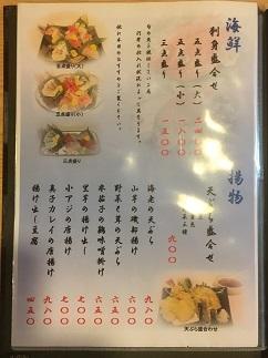 haduki3-12.jpg
