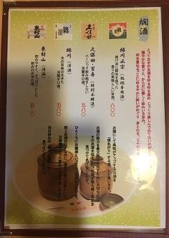 haduki3-14.jpg