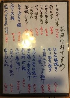 haduki3-15.jpg