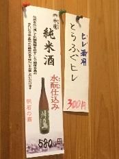 haduki3-24.jpg