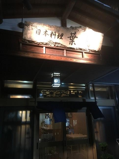haduki3-27.jpg
