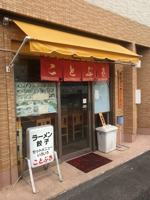 hibari-kotobuki121.jpg