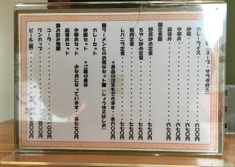 hibari-kotobuki17.jpg