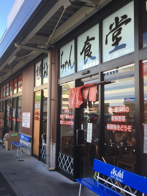 ichiba-obachan13.jpg