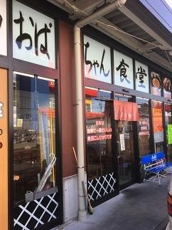 ichiba-obachan14.jpg
