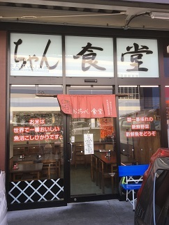 ichiba-obachan15.jpg
