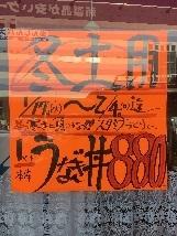 ichiba-obachan16.jpg