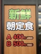 ichiba-obachan17.jpg