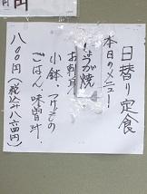 ichiba-obachan18.jpg