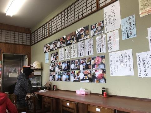 ichiba-obachan19.jpg