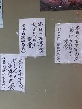 ichiba-obachan20.jpg