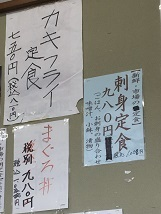 ichiba-obachan21.jpg