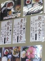 ichiba-obachan22.jpg