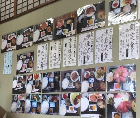 ichiba-obachan29.jpg