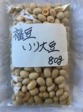 ichiba180127-14.jpg