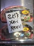 ichiba180127-16.jpg
