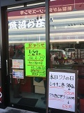 ichiba180127-20.jpg