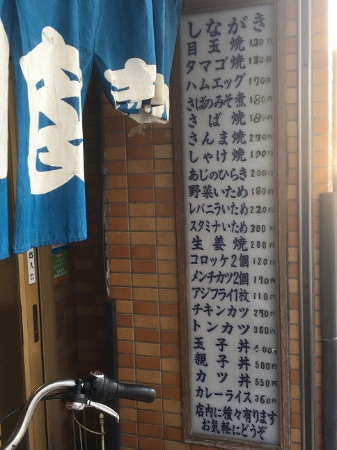 ishiharashokudo11.jpg