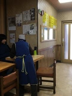 ishiharashokudo17.jpg