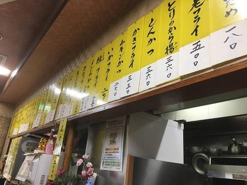 ishiharashokudo18.jpg