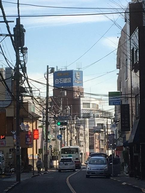 ishiharashokudo23.jpg