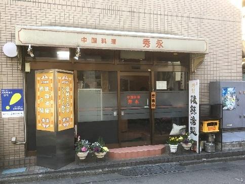 k-shuei14.jpg