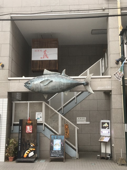 kaisenzushi-yoshi13.jpg