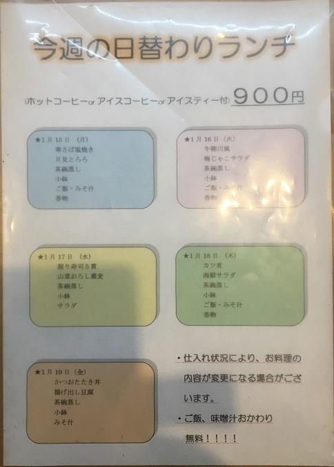 kaisenzushi-yoshi23.jpg