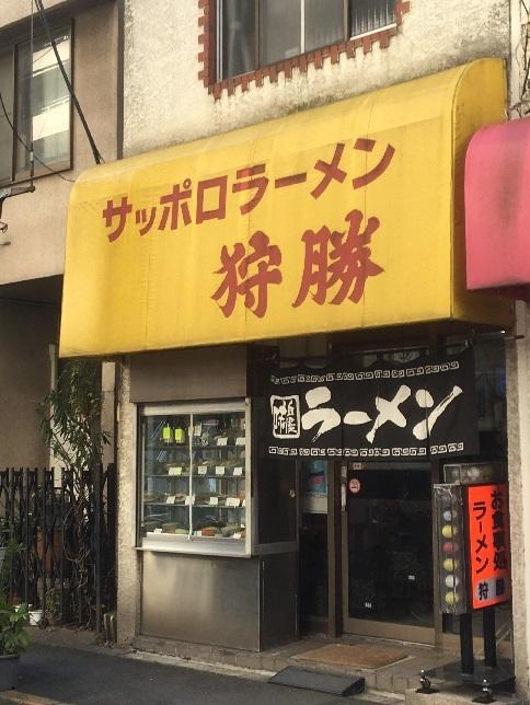karikachi5-11.jpg