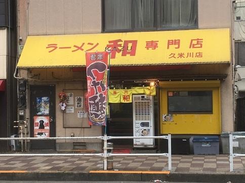 kazu2-13.jpg
