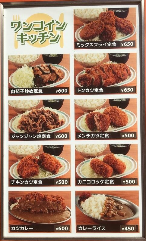 kitchen-otoboke12.jpg