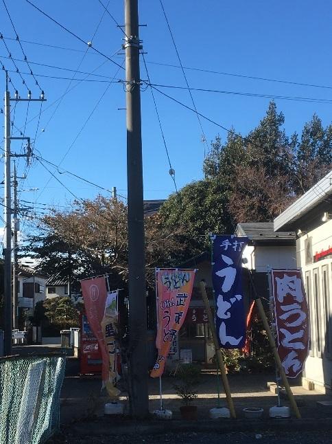 kosegawa3-12.jpg