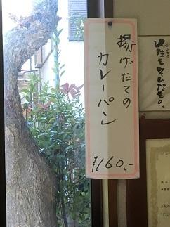 kosegawa3-13.jpg
