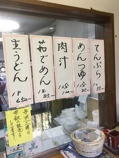 kosegawa3-14.jpg