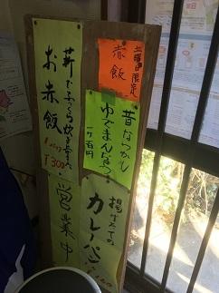kosegawa3-23.jpg