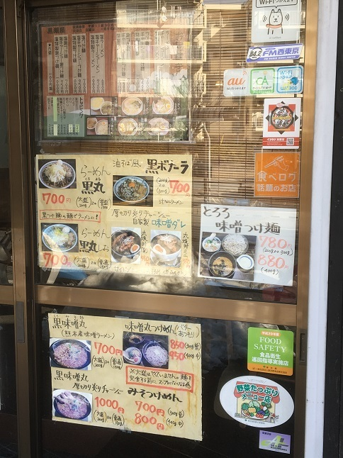 kuroshioya18.jpg