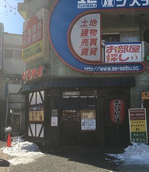 murayama2-12.jpg