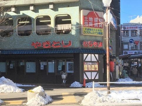murayama2-13.jpg