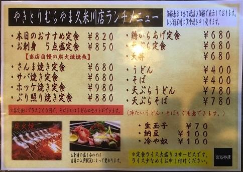 murayama2-14.jpg