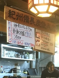 murayama2-16.jpg