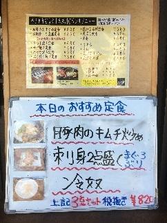 murayama2-18.jpg