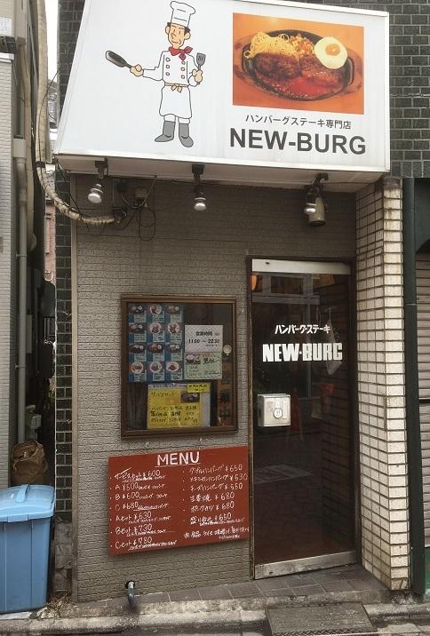 newburg20.jpg