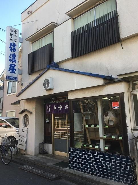ogawa-shinanoya12.jpg