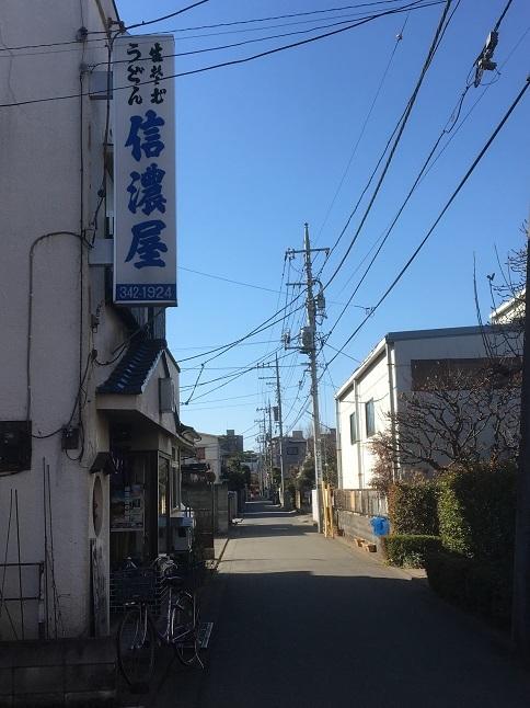 ogawa-shinanoya21.jpg