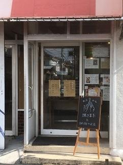 sakanoshita12.jpg
