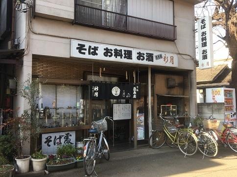 shingetsu11.jpg