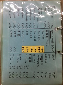 shingetsu15.jpg