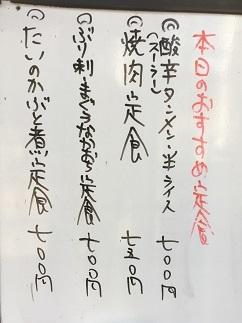 shingetsu17.jpg